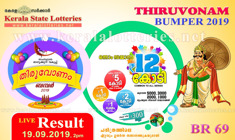 Kerala Lottery Results: 19-09-2019 Thiruvonam Bumper BR-69