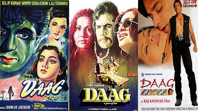 daag the fire unknown facts in hindi