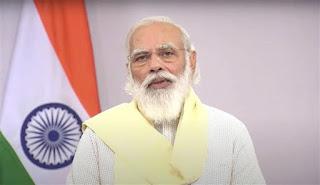 E-100 Project launched by PM Narendra Modi