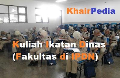 sekolah-ikatan-dinas-ipdn