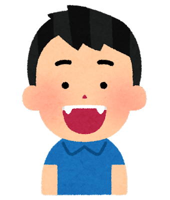 八重歯の男の子のイラスト