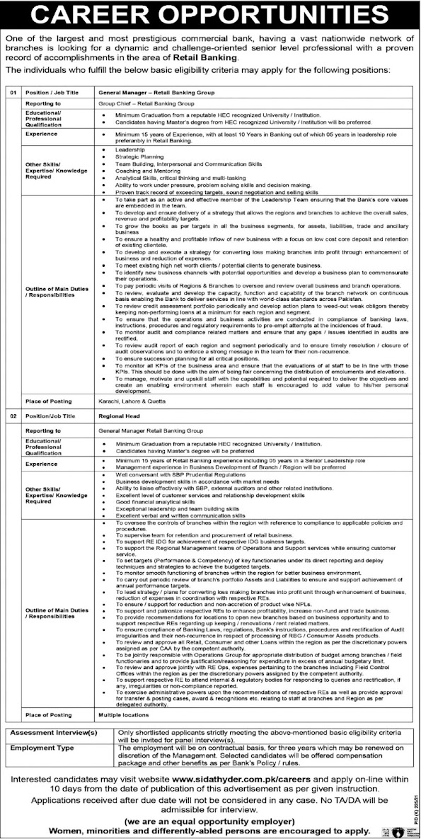 Today Banking Latest Jobs 2021 in Pakistan- Latest Ad