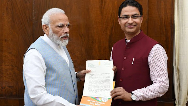 BJP's Darjeeling MP Raju Bista meets PM Modi seeking permanent political solution