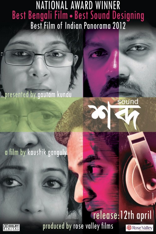 Shabdo (2013) Indian Bangla Movie Free Download