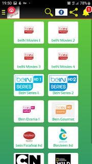 تحميل تطبيق  IPTV BOOT APK لمشاهدة القنوات المشفرة العربية و العالمية بجودات مختلفة 2020