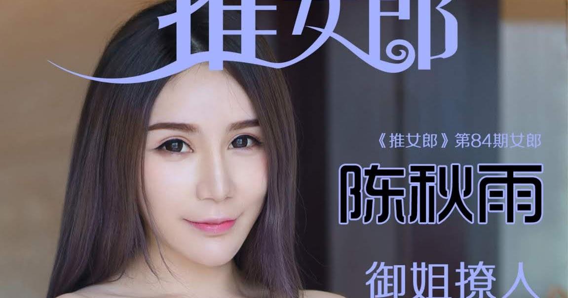 TASTE Vol.009 - XG Magazine