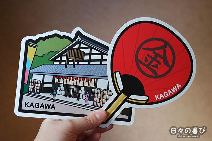gotochi cards theatre konpira et marugame uchiwa