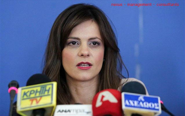 Η κ. Αχτσιόγλου ανακοίνωσε κούρεμα έως και 80% των προσαυξήσεων για οφειλές στα ασφαλιστικά ταμεία για όσους υπαχθούν στη ρύθμιση για εξόφληση έως 120 δόσεις
