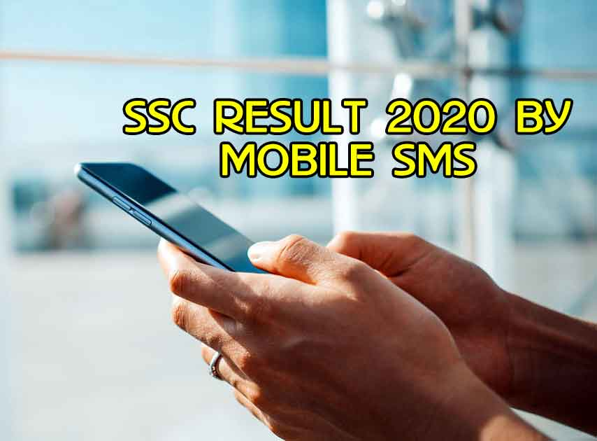 SSC Result 2020 by Mobile SMS