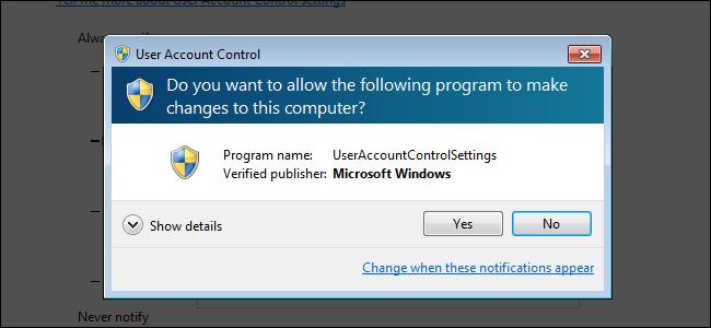 موجه أمان التحكم في حساب المستخدم على Windows 7.