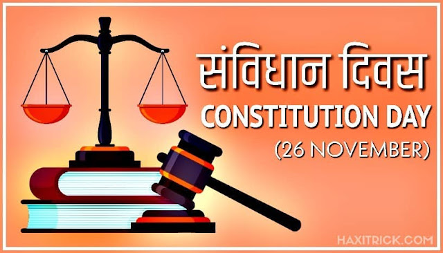 Indian Constitution and Law Day 2020 in Hindi