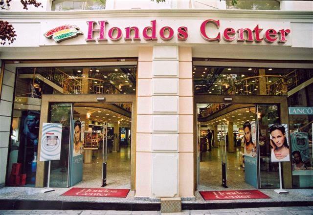 Κατηγορηματική ανακοίνωση της Hondos Center: «Εμείς δεν πτωχεύουμε»