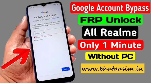 Realme U1 Screen lock and Frp unlock Without PC   RMX1831 Unlock Without Pc
