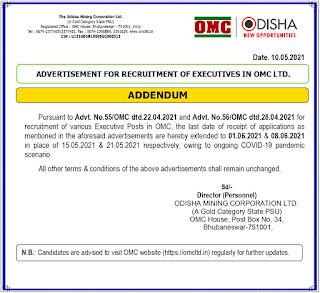 omc-recruitment-2021-apply-online-15-executives-job-vacancies-addendum-indiajoblive.com