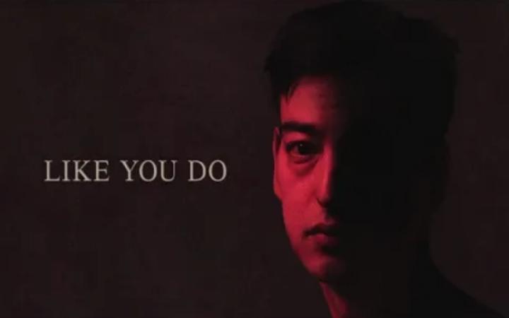 Joji - Like You Do