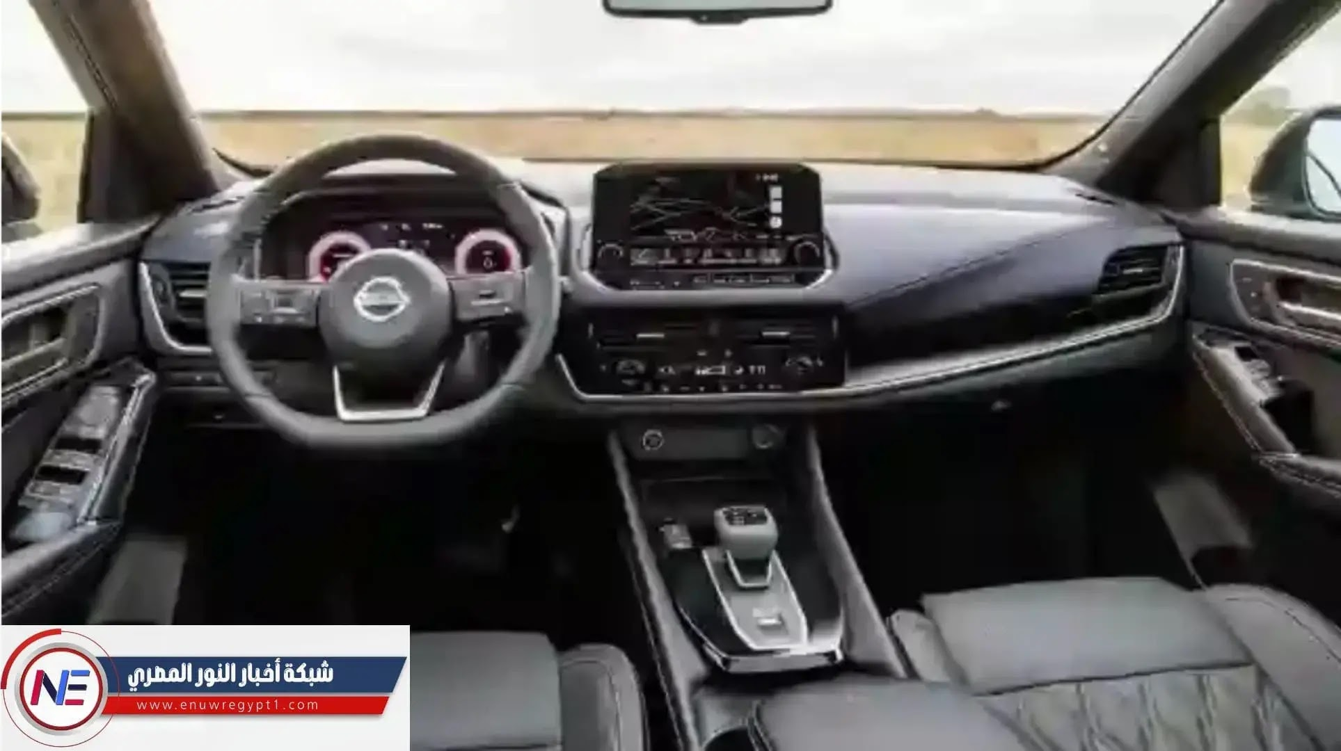 الشكل الجديد | سعر و مواصفات سيارة نيسان قشقاي 2022 الجديدة | صور سيارة نسيان قشقاي 2022