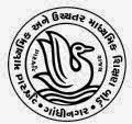 Gujarat State Higher Education Board, Gandhinagar Teacher Recruitment 2016