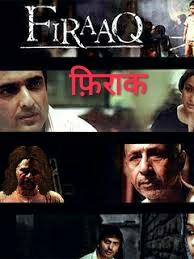 सच्ची घटनाओं पर आधारित बॉलीवुड फिल्म Bollywood movie based on true story जो की लोगों के बीच एक प्रेरणा बनकर उभरी और वे फिल्में काफी सराहनीय रहीं।