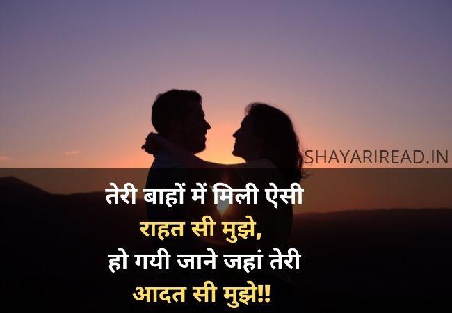 Dil Shayari    Shayari about Heart   Dil Shayari Status in Hindi Dil Shayari    Shayari about Heart   Dil Shayari Status in Hindi