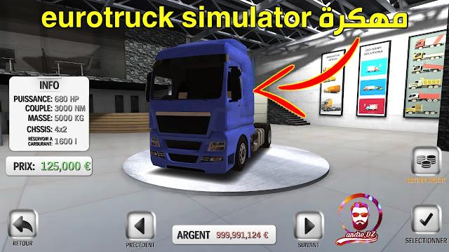 تحميل لعبة euro truck simulator 2 مهكرة للاندرويد من ميديا فاير