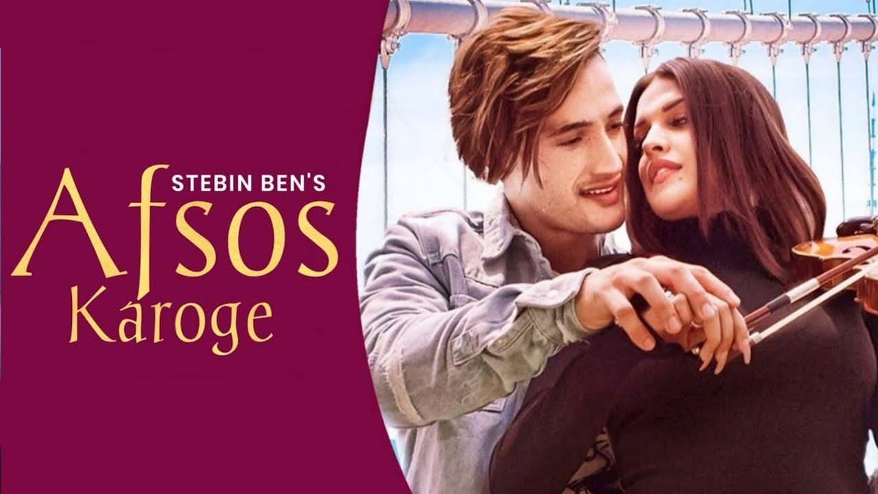 Afsos Karoge Lyrics :- Asim Riaz & Himanshi Khurrana   Stebin Ben