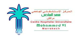 Exemple Concours Administrateur 3ème grade - CHU Mohammed VI Marrakech