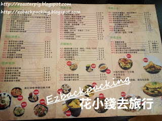 荔枝角道 越南菜單