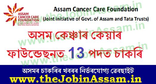Assam Cancer Care Foundation Recruitment 2021: