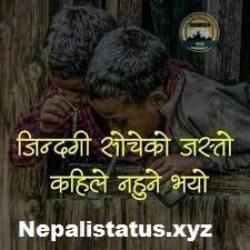 nepali-sad-whatsapp-status-video