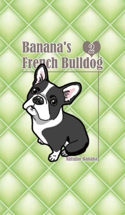 Banana's French Bulldog 2