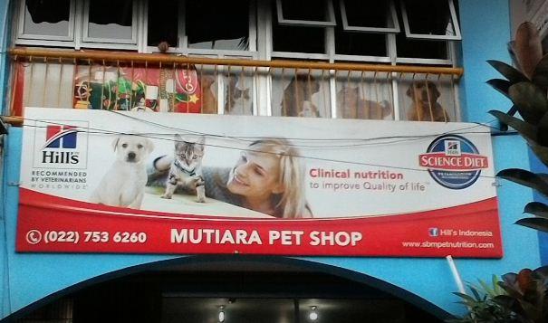 Mutiara Pet Shop