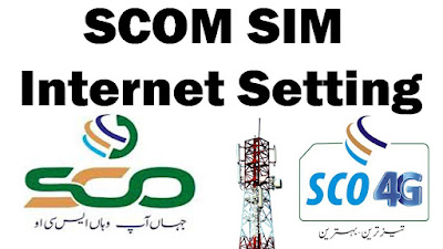 scom sim internet setting code