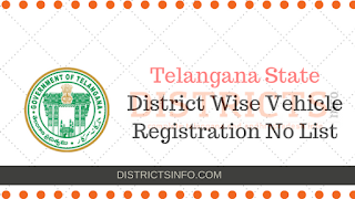 Telangana State District Wise Vehicle Registration No List