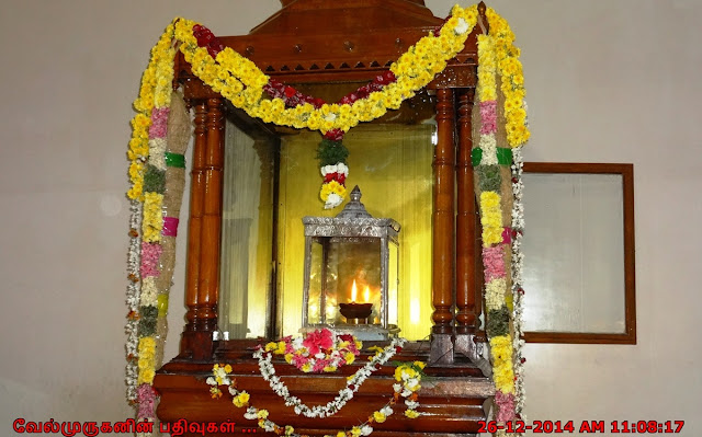 Thiru Arutprakasa Vallalar - Jothi