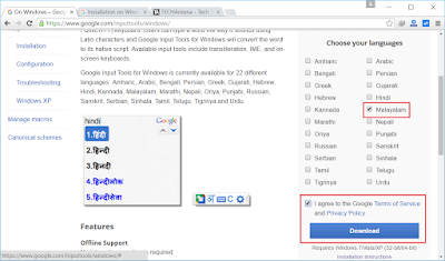 how to get hindi keyboard in laptop