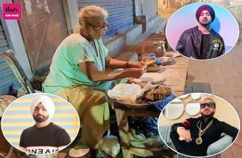 सड़क किनारे परांठे बनाने वाली अम्मा के मुरीद हुए पंजाबी कलाकार दिलजीत