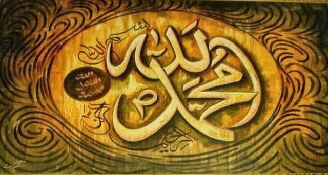 http://1.bp.blogspot.com/-a4yb1CGJlgw/VJ1CIbdTJAI/AAAAAAAABPI/Bwx5KfSFWyM/s1600/kaligrafi12.jpg