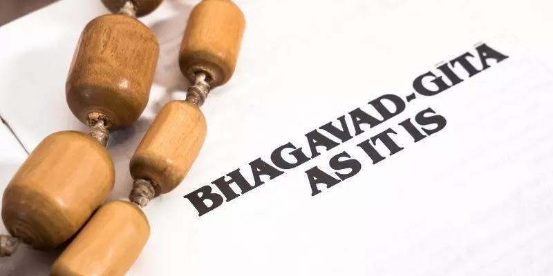 Bhagavad Gita Odia Book PDF