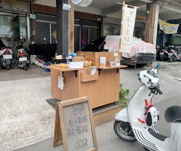 台南永康區區美食【兔子高帽雞蛋燒】環境介紹