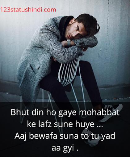 Best Attitude Shayari for Boys & Girls