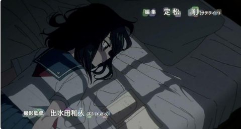 Download Anime Flip Flappers Episode 1 Subtitle Indonesia