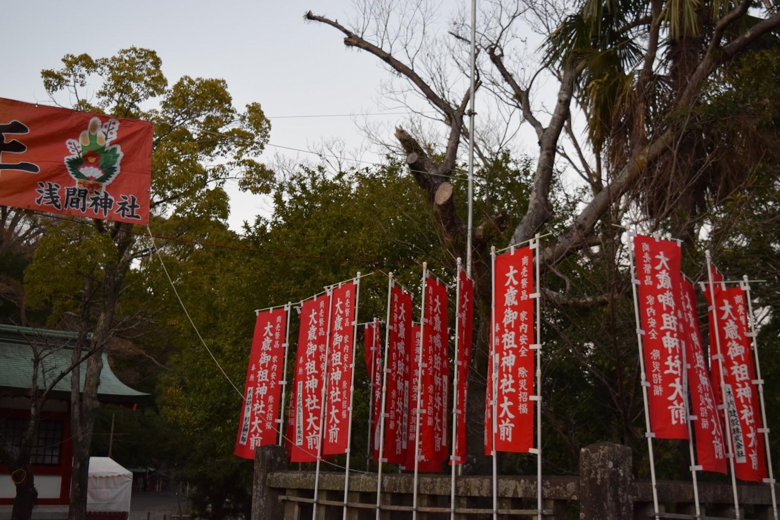 Sengen Jinja, Shizuoka, Japan