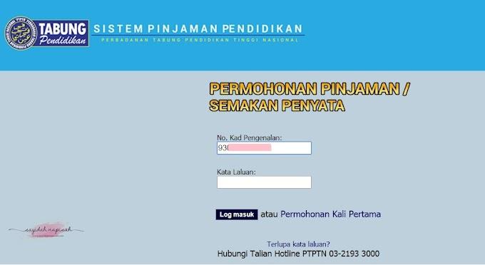 Cara Check Baki Bayaran Balik Pinjaman PTPTN (Online) | Semak Penyata PTPTN