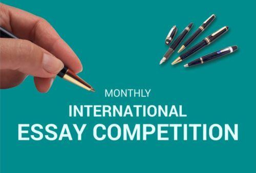 Monomousmi Monthly Essay Competition