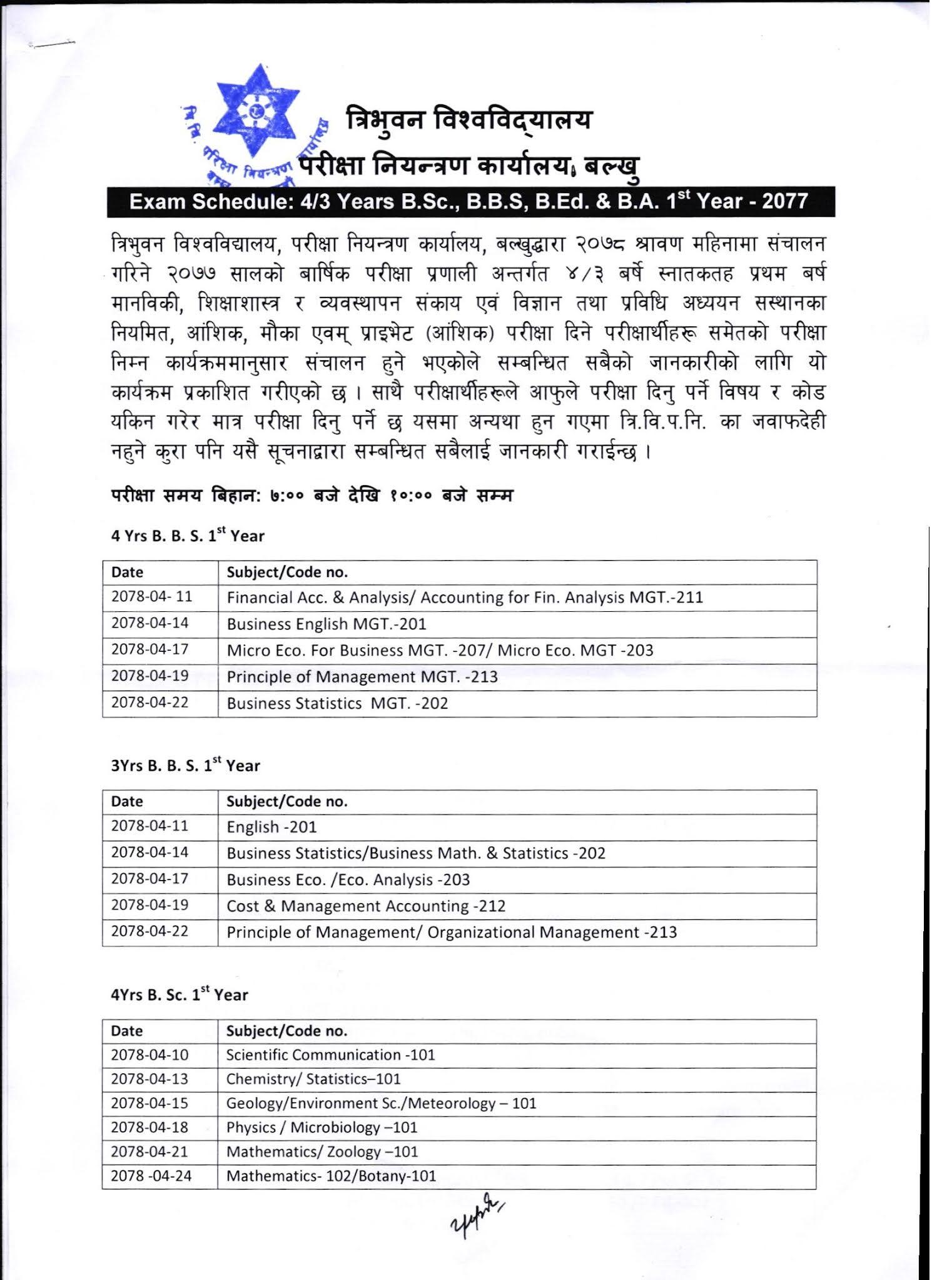 Exam Schedule 4/3 Years B.Sc., B.B.S, B.Ed. & BA 1st Year - 2078