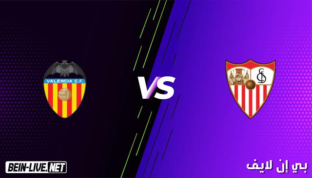 مشاهدة مباراة اشبيليه و فالنسا بث مباشر اليوم بتاريخ 27-01-2021 في الدوري الاسباني