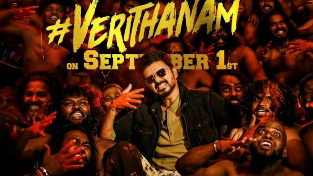 Bigil - Verithanam Mass BGM | Thalapathy vijay | AR Rahman | Background Music - MP3 Download
