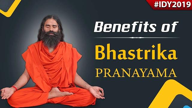 mergezone-Bhastrika-Pranayama