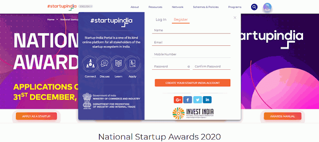 Startups Awards 2020 के लिए Online Registration