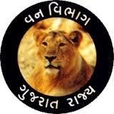 Gujarat Forest Department Recruitment 2016